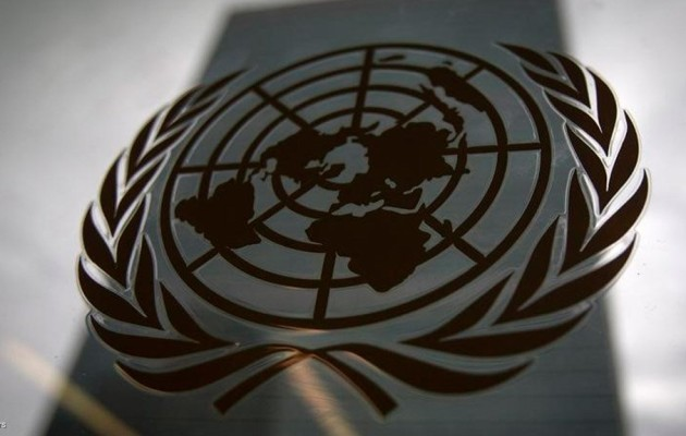 UN Human Rights Comittee